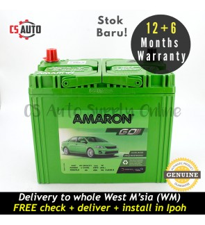 Amaron Go NS60LS NS60L 46B24LS Car Battery MF for Toyota Vios, Honda C/H-RV, Civic, Nissan Almera and Grand Livina