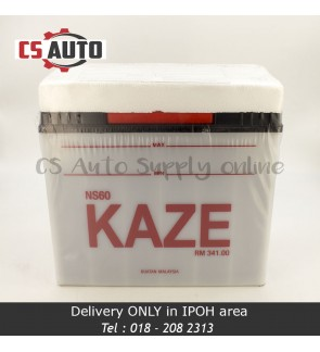 Kaze NS60R Battery Wet for Proton Wira, Saga BLM/FLX, Toyota Corolla, Honda Civic