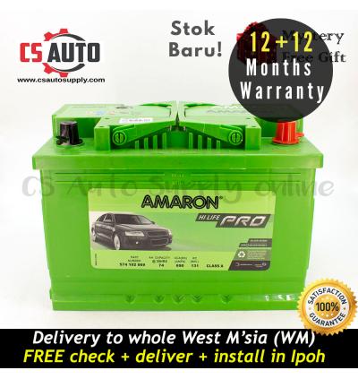 Amaron Hi Life Pro Din74 DIN74L Car Battery MF for Volkswagen, Mercedez Benz and BMW