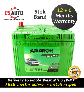 Amaron NS70L 65D26L Hi Life Battery MF Genuine for Proton Preve dan Waja, Toyota Camry, Innova and Estima