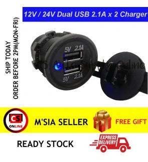 Dual 12V 24V 2 USB Car Truck Cigarette Lighter Socket Charger Plug Power Adapter Outlet