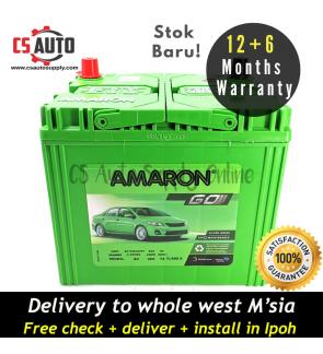 Amaron Go 55D23L Battery (MF) for Proton Preve, Toyota Camry, Vellfire, Estima, Nissan X-Trail and Mazda