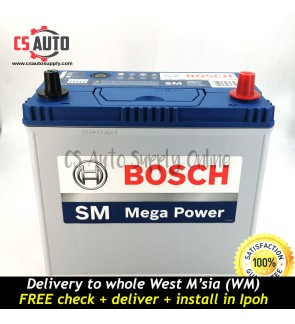 BOSCH NS60L Car Battery MF 46B24L small terminal for Toyota Vios, Honda C/H-RV Civic Stream, Nissan Almera and Grand Livina