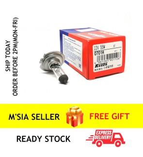 Koito H7 12V 55W bulb 2pin 100% Genuine for Proton Savvy, Saga FLX