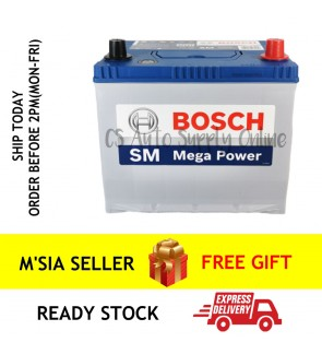 BOSCH 55D23L Car Battery MF for Proton Preve, Toyota Camry, Vellfire, Estima, Nissan X-Trail and Mazda
