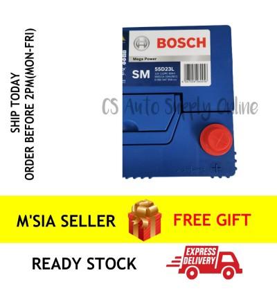 BOSCH 55D23L Car Battery MF for Proton Preve, Toyota Camry, Vellfire, Estima, Nissan X-Trail and Mazda