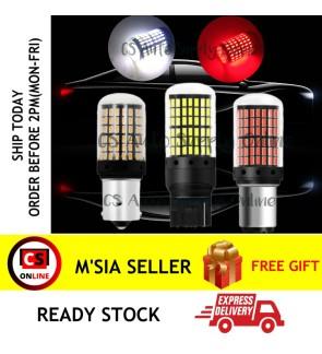 1pc x LED 12v 1141 1156 bulb red white super bright 144 smd 144smd BA15S no Hyper flashing Tail Rear Light