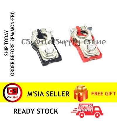 2pcs x Battery Small Terminal Clamp Clip Brass 11mm 12mm Red Black Positive Negative Kancil Viva Kelisa Myvi Alza
