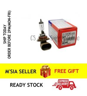 Koito JAPAN HB4 9006 12V 51W(55W) Halogen Bulb for Car Head Lamp 100% original (1PC)