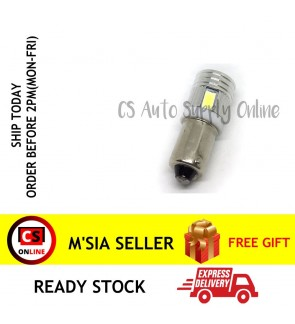 1pc x LED 12V BA9S 4038 6smd bulb white 1 kaki