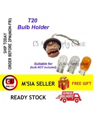 [Ready stock] CS T20 1881 1891 7440 7443 W21W W21/5W Bulb Holder Socket (1pc)