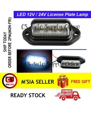 LED 6smd License Plate Number 12V 24V Tag Light Door Lamp Convenience Mini